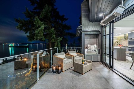 R2513171 - 3595 SUNSET LANE, West Bay, West Vancouver, BC - House/Single Family