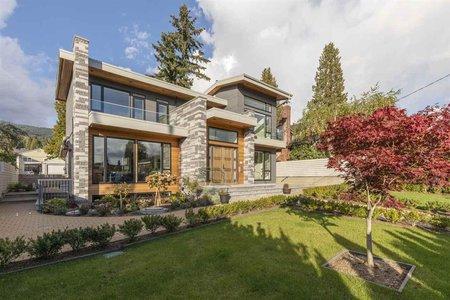 R2513594 - 1231 INGLEWOOD AVENUE, Ambleside, West Vancouver, BC - House/Single Family