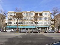 Photo of 304 2545 W BROADWAY, Vancouver