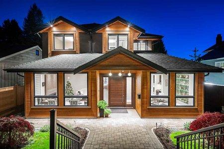 R2516479 - 1464 INGLEWOOD AVENUE, Ambleside, West Vancouver, BC - House/Single Family