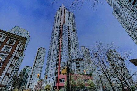 R2517270 - 2001 1211 MELVILLE STREET, Coal Harbour, Vancouver, BC - Apartment Unit