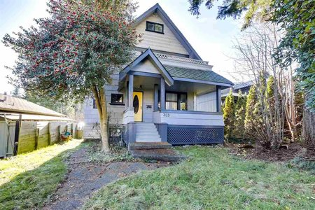 R2522550 - 323 E 24TH STREET, Central Lonsdale, North Vancouver, BC - House/Single Family
