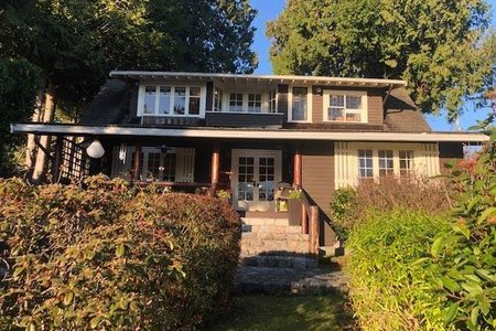 R2525737 - 2397 HAYWOOD AVENUE, Dundarave, West Vancouver, BC - House/Single Family