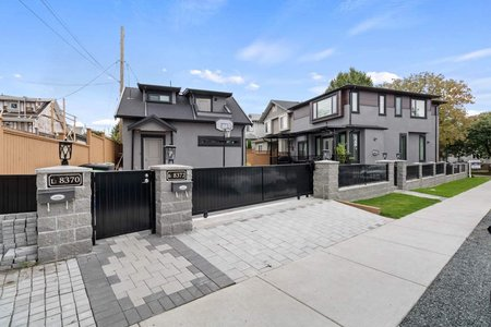 R2526688 - 1695 W 68TH AVENUE, S.W. Marine, Vancouver, BC - House/Single Family