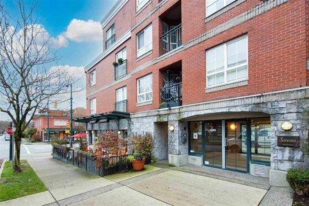 R2526928 - 313 1989 DUNBAR STREET, Kitsilano, Vancouver, BC - Apartment Unit