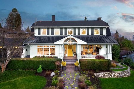 R2527832 - 1560 19TH STREET, Ambleside, West Vancouver, BC - House/Single Family