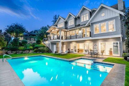 R2528616 - 4638 DECOURCY COURT, Caulfeild, West Vancouver, BC - House/Single Family