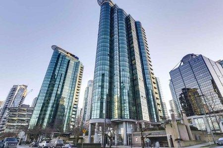 R2529605 - 1305 588 BROUGHTON STREET, Coal Harbour, Vancouver, BC - Apartment Unit