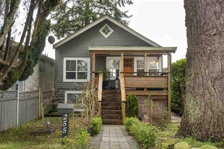 R2530092 - 255 E 20TH STREET, Central Lonsdale, North Vancouver, BC - House/Single Family