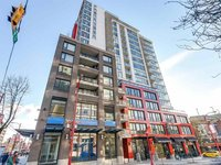 Photo of 1201 188 KEEFER STREET, Vancouver