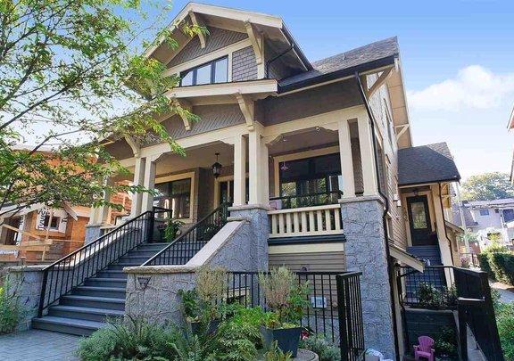 1836 W 12TH AVENUE, Vancouver - R2532068