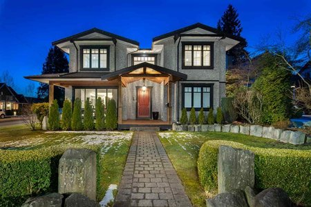R2534751 - 1707 GRAND BOULEVARD, Boulevard, North Vancouver, BC - House/Single Family
