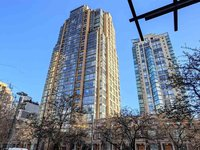 Photo of 2310 1188 RICHARDS STREET, Vancouver