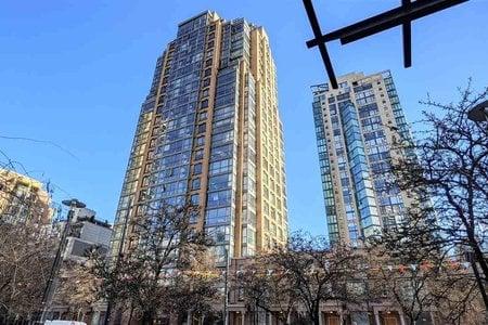 R2535019 - 2310 1188 RICHARDS STREET, Yaletown, Vancouver, BC - Apartment Unit