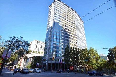 R2535791 - 1409 989 NELSON STREET, Downtown VW, Vancouver, BC - Apartment Unit