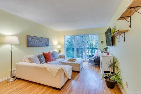 R2536452 - 307 2125 W 2ND AVENUE, Kitsilano, Vancouver, BC - Apartment Unit