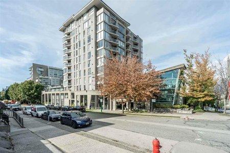 R2536488 - 3 1633 W 8TH AVENUE, Fairview VW, Vancouver, BC - Apartment Unit