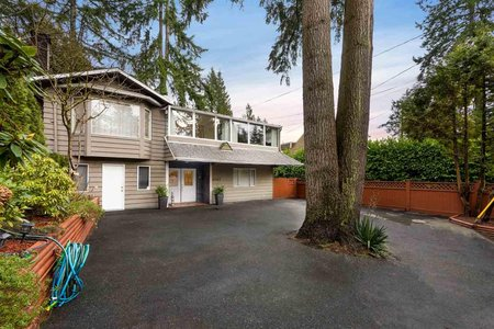 R2541293 - 4040 CAPILANO ROAD, Canyon Heights NV, North Vancouver, BC - House/Single Family