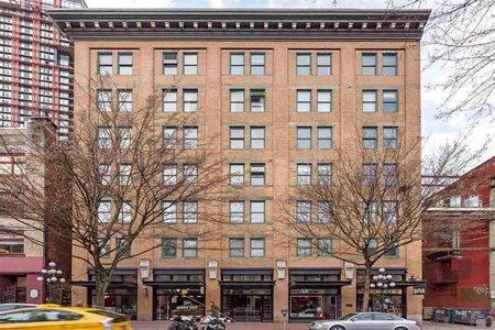R2541337 - 202 233 ABBOTT STREET, Downtown VW, Vancouver, BC - Apartment Unit