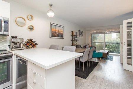 R2542701 - 206 2033 W 7TH AVENUE, Kitsilano, Vancouver, BC - Apartment Unit