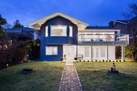 R2544843 - 1014 CALVERHALL STREET, Calverhall, North Vancouver, BC - House/Single Family