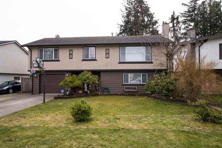 R2546269 - 5384 MAPLE CRESCENT, Delta Manor, Delta, BC - House/Single Family