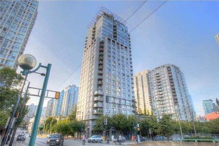 R2552468 - 904 989 BEATTY STREET, Yaletown, Vancouver, BC - Apartment Unit