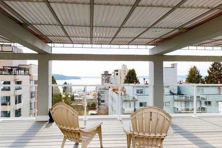 R2554221 - 202 1750 ESQUIMALT AVENUE, Ambleside, West Vancouver, BC - Apartment Unit