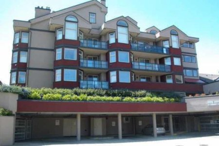 R2557133 - B204 4821 53 STREET, Hawthorne, Delta, BC - Apartment Unit
