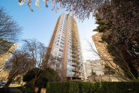 R2557703 - 403 1850 COMOX STREET, West End VW, Vancouver, BC - Apartment Unit