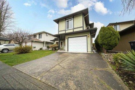 R2558131 - 6220 TIFFANY BOULEVARD, Riverdale RI, Richmond, BC - House/Single Family