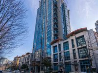 Photo of 706 1238 SEYMOUR STREET, Vancouver