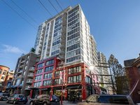Photo of 1809 188 KEEFER STREET, Vancouver