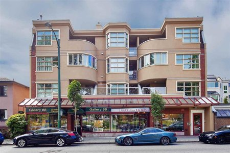 R2560333 - 304 6237 WEST BOULEVARD, Kerrisdale, Vancouver, BC - Apartment Unit