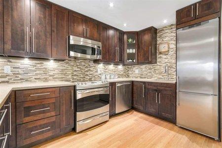 R2561757 - 213 5723 BALSAM STREET, Kerrisdale, Vancouver, BC - Apartment Unit