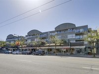 Photo of 210 3280 W BROADWAY, Vancouver