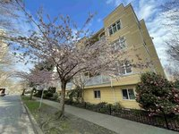 Photo of 205 1125 GILFORD STREET, Vancouver