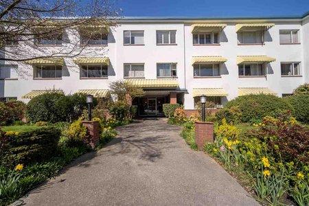 R2564533 - 208 2469 CORNWALL AVENUE, Kitsilano, Vancouver, BC - Apartment Unit