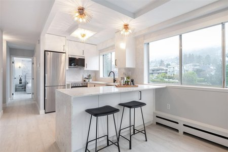 R2565652 - 208 150 24TH STREET, Dundarave, West Vancouver, BC - Apartment Unit