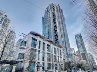 Photo of 2105 1238 SEYMOUR STREET, Vancouver