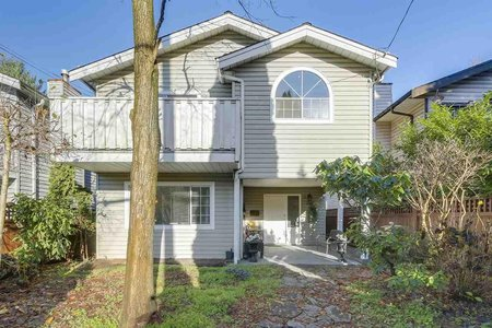 R2568528 - 1568 BOND STREET, Lynnmour, North Vancouver, BC - House/Single Family