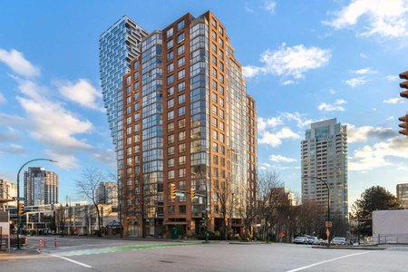 R2569409 - 1004 888 PACIFIC STREET, Yaletown, Vancouver, BC - Apartment Unit