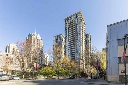 R2570254 - 1006 977 MAINLAND STREET, Yaletown, Vancouver, BC - Apartment Unit