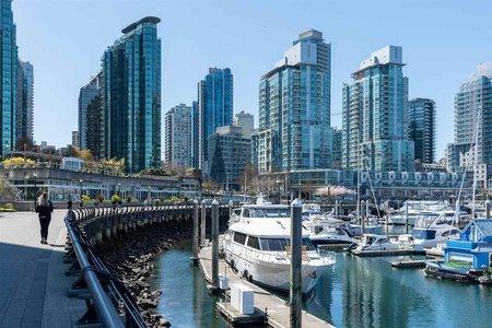 R2571551 - 2701 1331 W GEORGIA STREET, Coal Harbour, Vancouver, BC - Apartment Unit