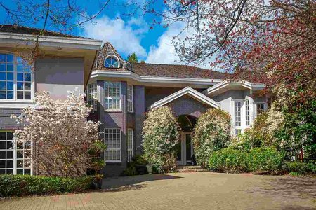 R2571688 - 2931 TOWER HILL CRESCENT, Altamont, West Vancouver, BC - House/Single Family