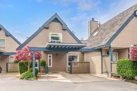 R2572422 - 5 8700 BLUNDELL ROAD, Garden City, Richmond, BC - Townhouse