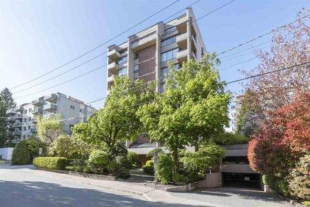 R2574413 - 203 1737 DUCHESS AVENUE, Ambleside, West Vancouver, BC - Apartment Unit
