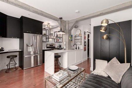 R2574683 - 412 1216 HOMER STREET, Yaletown, Vancouver, BC - Apartment Unit