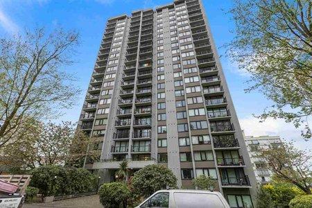 R2576586 - 1702 1330 HARWOOD STREET, West End VW, Vancouver, BC - Apartment Unit