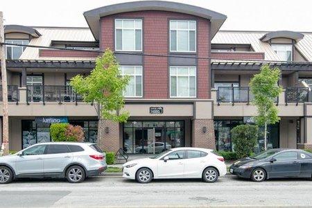 R2577449 - 202 14885 60 AVENUE, Sullivan Station, Surrey, BC - Apartment Unit
